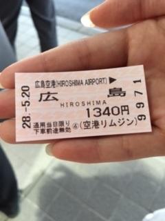 hiroshimabus.jpg